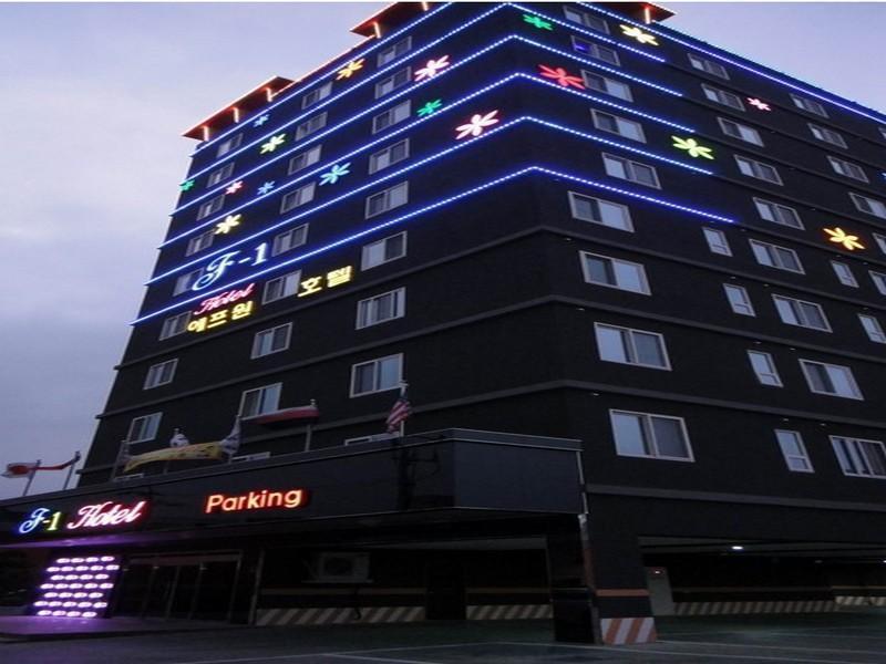 South Korea-에프원 호텔 (F1 Hotel)