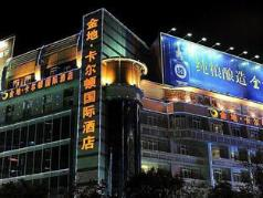 Golden Carlton International Hotel, Shangrao
