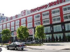 Shanghai Fortune Hongqiao Airport Hotel, Shanghai