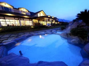 Chat Hot Spring Resort