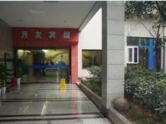 Chongqing Yueyou Hotel Jiangbei Saibo Branch, Chongqing