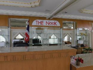 booking Bangkok The Nook Pratunam hotel