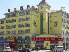 Super 8 Qingdao Changjiang Road, Qingdao