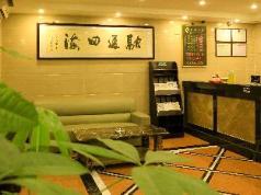 Gold Hotel, Guangzhou