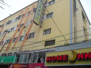 Home Inns Shanghai North Sichuan Road Hailun Road Subway Station Branch