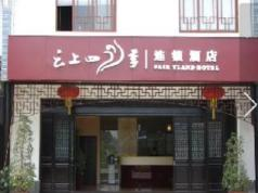 Fairyland Hotel Kunming Jadeite Town, Tengchong
