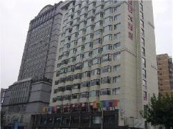 Hui Jing Lou Hotel at South Bund Shanghai