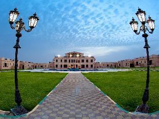 Al Bada Resort PayPal Hotel Al Ain