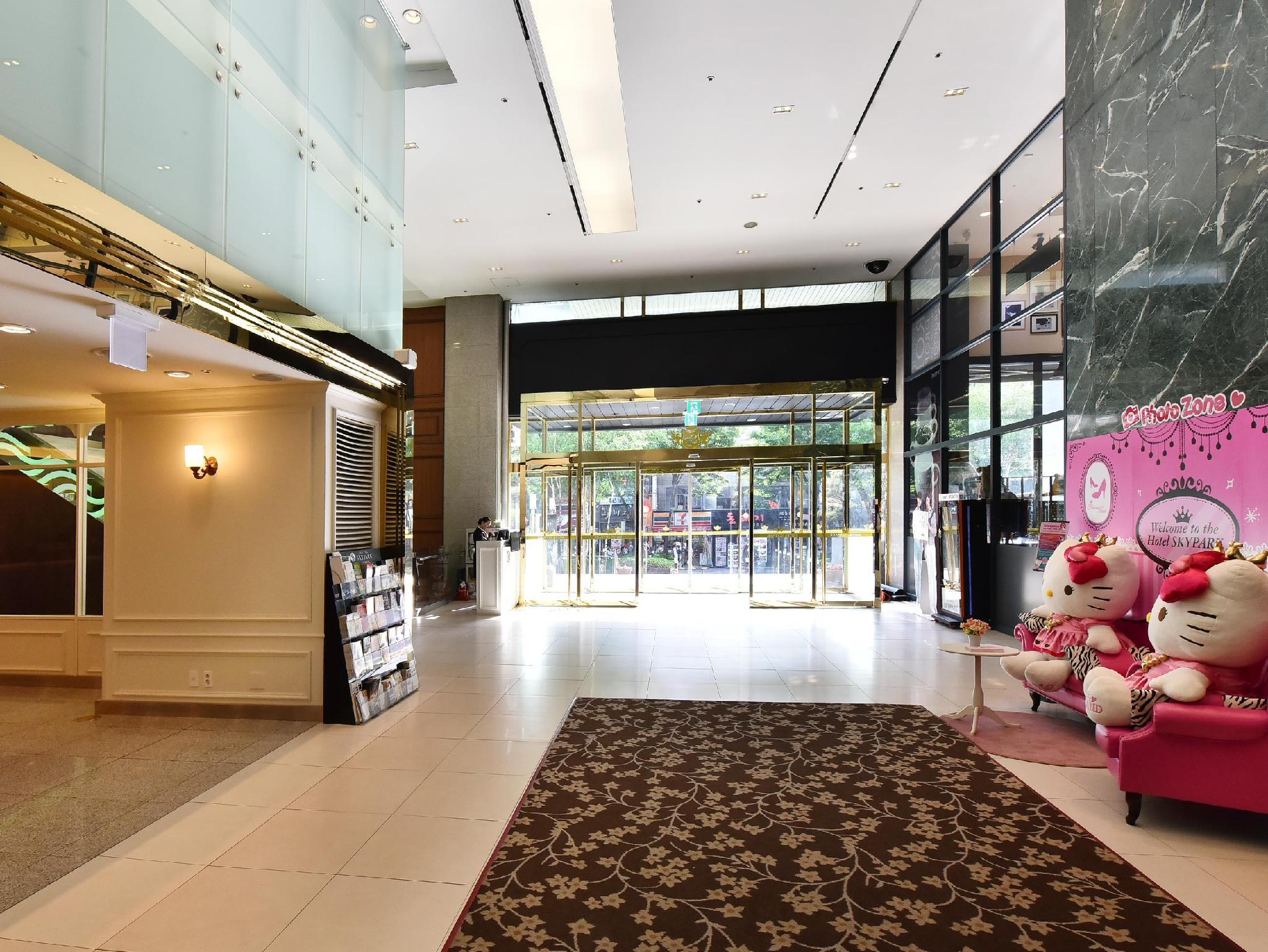 ホテル スカイパーク セントラル ミョンドン Hotel Skypark Central ...