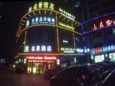 Hangzhou Mingjing Hotel, Hangzhou