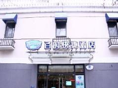 Bestay Hotel Express Nanjing Jiefang Road, Nanjing