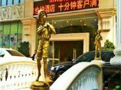 Vienna Hotel Shenzhen Fuqiang Road Branch, Shenzhen