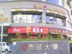 Fuzhou Modern Holiday Hotel Wu Si Branch, Fuzhou