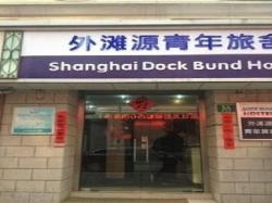 Shanghai Blue Mountain Dock Bund Hostel Shanghai