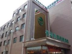 Green Tree Inn Datong Xiang Yang Xi Jie, Datong
