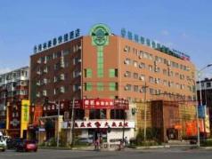 Green Tree Inn Changchun Hao Yue Road, Changchun
