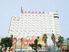 Huayuan Sheng Yuan Hotel, Haikou