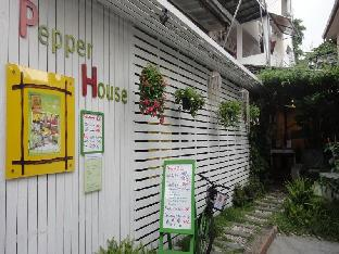 Pepper House PayPal Hotel Chiang Mai