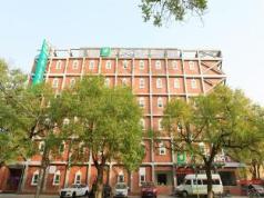 Hanting Hotel Beijing Wangfujing Street Branch, Beijing
