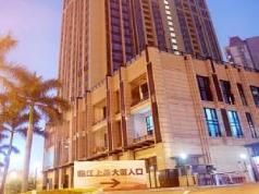 Pazhou Linjiang Shangpin Hotel Apartment, Guangzhou