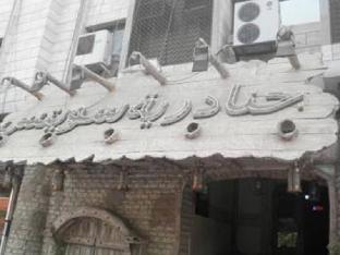 Apartment Al Janaderia 1