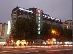 Yiwu Bangke Business Hotel, Yiwu