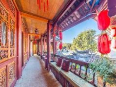 Lijiang JuXian Inn, Lijiang