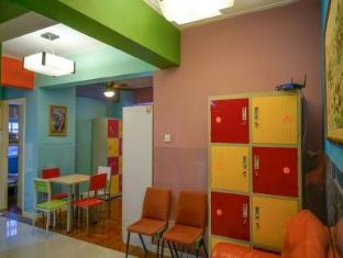 Hong Kong Hotel Accommodation Cheap | Hong Kong Hostel Hong Kong - Common area