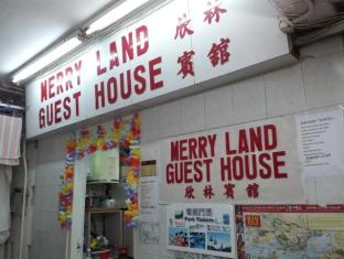 Merryland Guesthouse हाँग काँग - प्रवेश