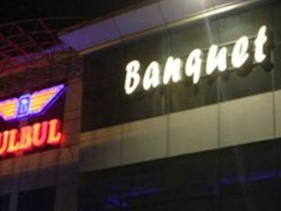 Bulbul Hotel and Banquets New Delhi - Hotel exterieur