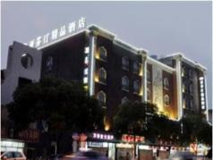 Jiaxing Yafenting Hotel, Jiaxing