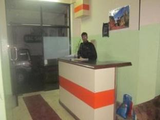 Hotel President Kathmandu - Reception