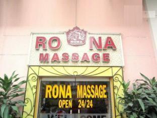 Hai Van Hotel Ben Thanh Ho Chi Minh City - Rona Massage