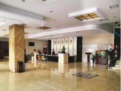 Happy Forest Hotel Xiangtan Car East Station, Xiangtan