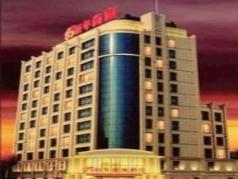 Tongxiang Long Fashion Hotel, Jiaxing