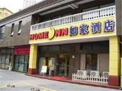 Home Inn Shanghai Lujiazui Minsheng Road Middle Yanggao Road Metro Station, Shanghai