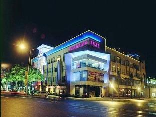 Berlin Holiday Hotel, Dongguan, China