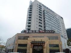 Ningbo Hainabaichuan Hotel, Ningbo