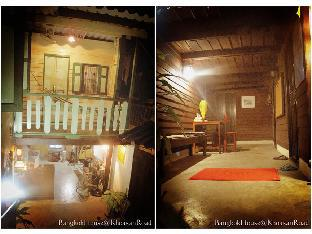 Bangkok House Guest House, Bangkok, Thailand