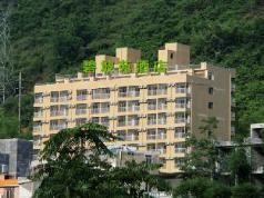 Shanshui Trends Hotel Bama Bipoyuan, Hechi