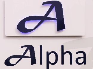 Alpha Motor Inn PayPal Hotel Palmerston North