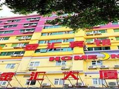 Jinhui Hotel, Guangzhou