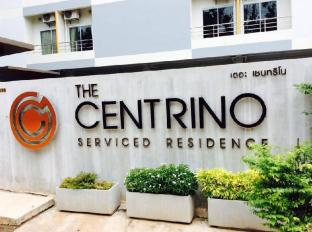 The Centrino Serviced Residence Suratthani - Vchod