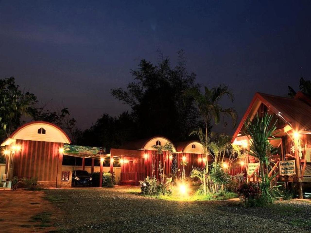ศุภพิชญ์ รีสอร์ท  (Supapit Resort)