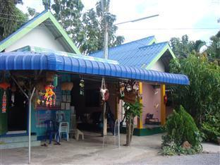 Chutinan Resort Khon Kaen - Shops