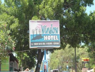 Winslow Hotel