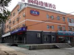 Hanting Hotel Hotel Changchun Yiqi Branch, Changchun