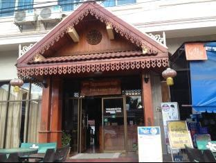 Hotel in ➦ Luang Namtha ➦ accepts PayPal