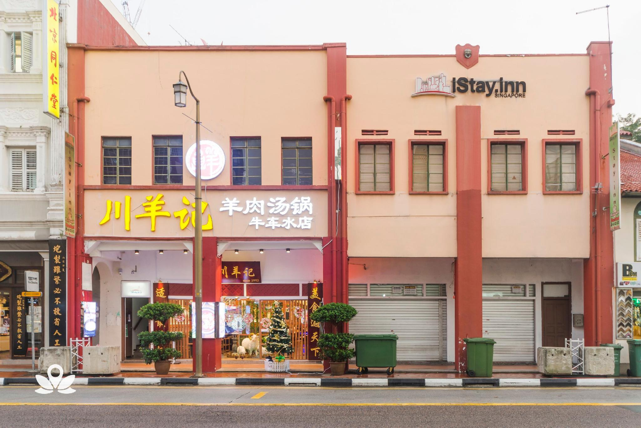 iStay.inn - an urban art hostel image