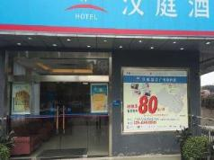 Hanting Hotel Guangzhou Yanling, Guangzhou